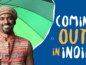 LGBTQ employees group in HP India